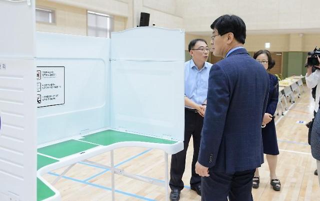 이춘희 세종시장, 투표소 점검...대선투표율 1위달성 노력