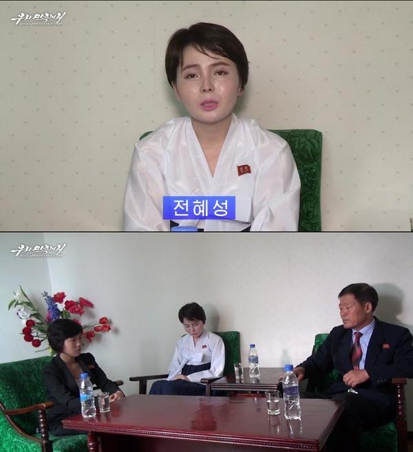"""통일부""""관계 부처 합동으로 탈북녀 임지현 재입북 경위 조사 중"""""""