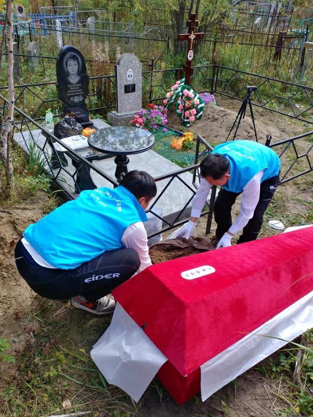 `72년만의 귀향`… 사할린 강제동원 희생자 유골 12위 망향의동산에 안치