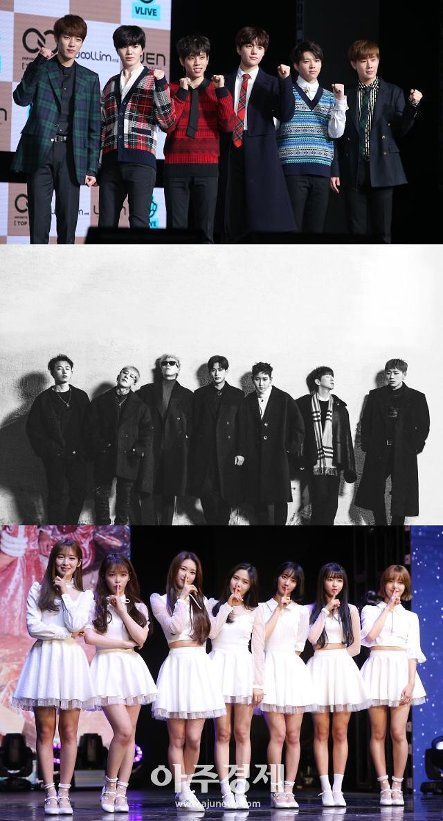 인피니트-블락비-오마이걸, '인기가요'서 컴백 무대 공개…엑소vs레드벨벳vs박효신 1위 대결