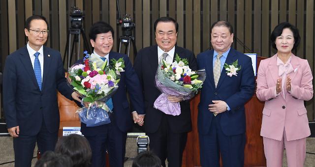 문희상, 20대 국회 후반기 국회의장 후보로 선출
