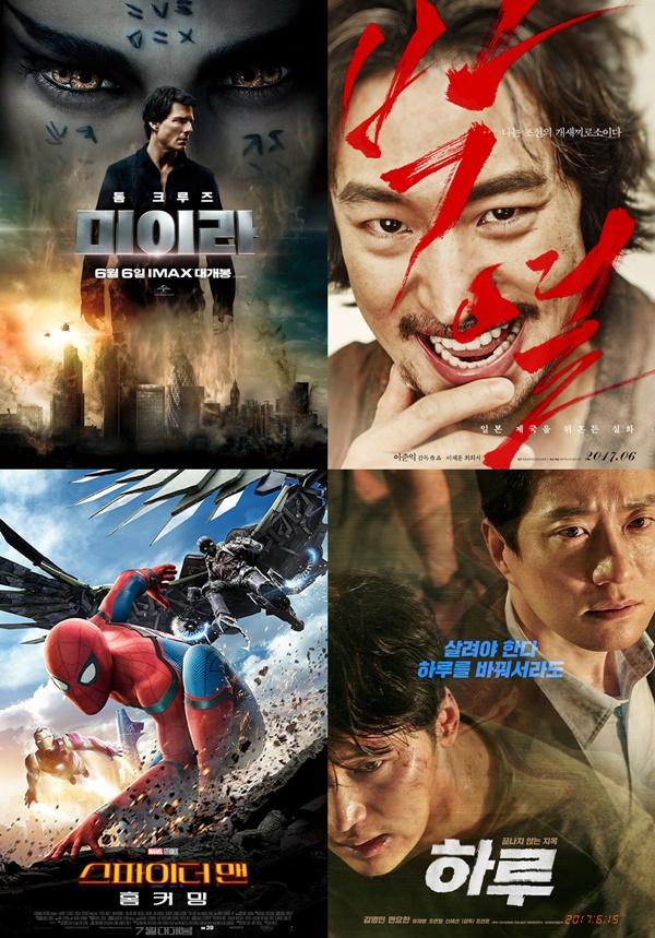 ['접속 무비월드'] 개봉 앞둔 '미이라'·'박열'·'스파이더맨: 홈커밍'·'악녀'·'하루', 다시 보는 '아무도 모른다'·'사도'·'대립군' 등 (예고)