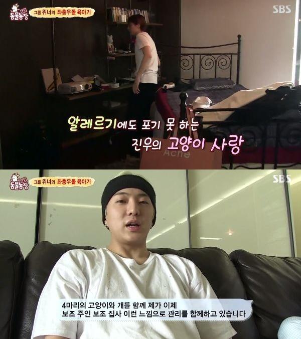 """'동물농장' 김진우, 알레르기에도 약 먹고 집사 역할…강승윤 """"내 새끼 같은 느낌 있어"""""""
