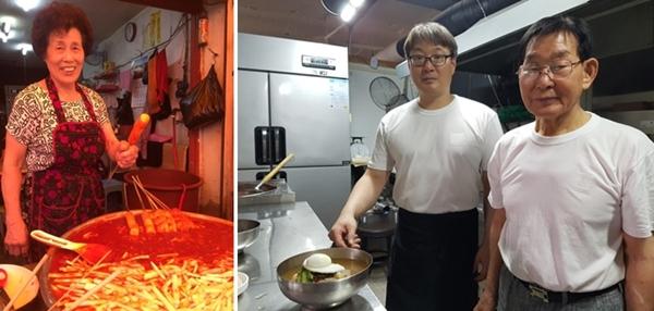 [오늘밤TV] '생활의 달인' 부산 중탕 떡볶이, 부산 냉면, 대전 국수, 비빔밥, 김밥, 은평구 부채의 달인