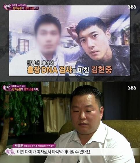 김현중전여자친구아이낳은이유는¨이번아이가여자로서마지막일수있다¨