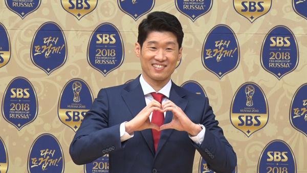 """영상 박지성 """"아내 김민지가 조언 '생각합니다' 하지 말라더라"""""""