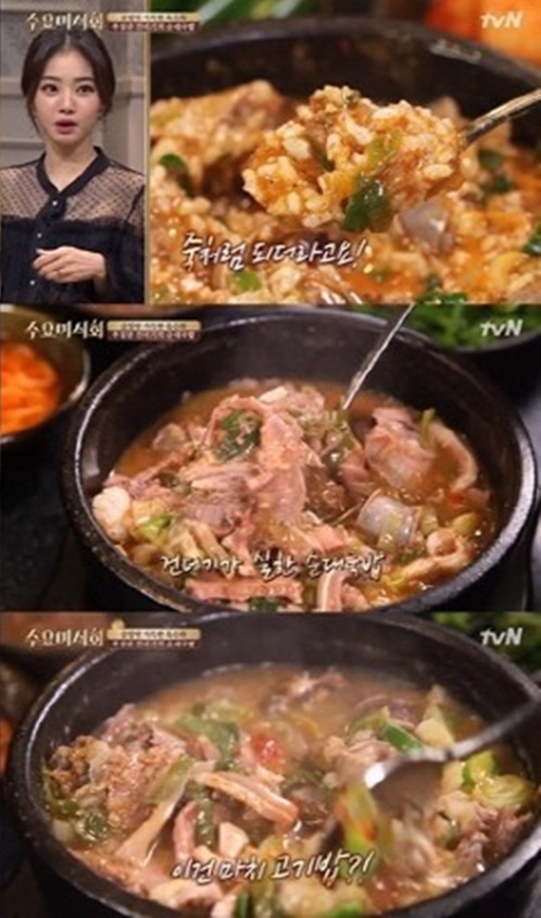 """수요미식회 순댓국, 맛집 3곳 가게 정보보니? """"국밥 아닌 고기 밥 같아"""""""