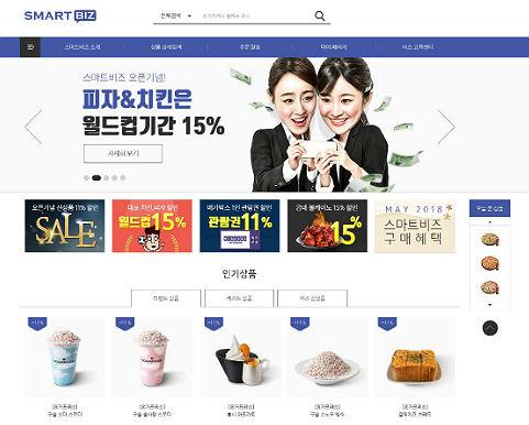 스마트콘, 기업용 모바일상품권 발송 사이트 론칭