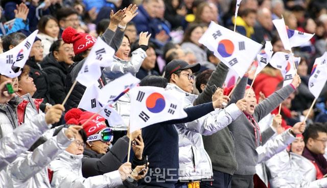 대한민국 첫 금메달 환희의 순간