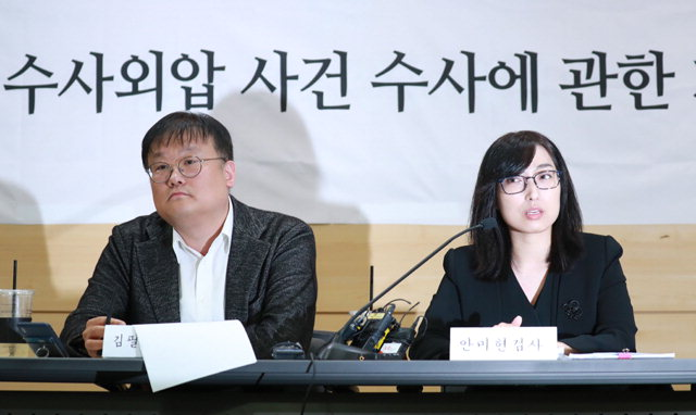 """""""총장, 공언 안지켜"""" 강원랜드 수사 놓고 검찰 내홍 조짐"""