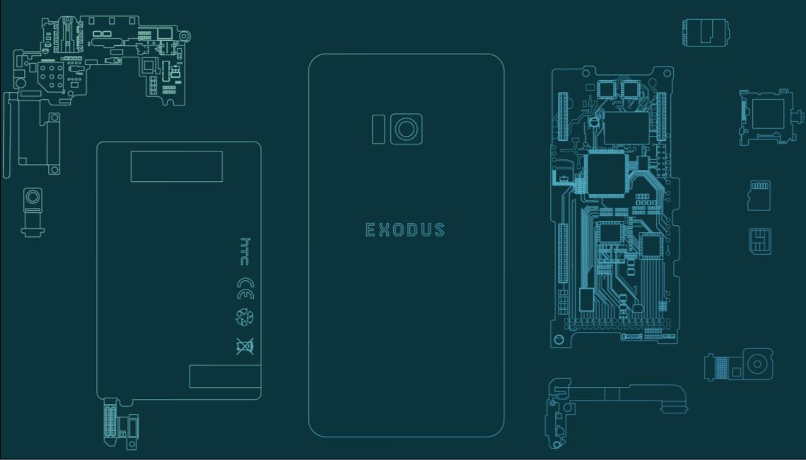 HTC, 블록체인 스마트폰 '엑소더스' 개발 중