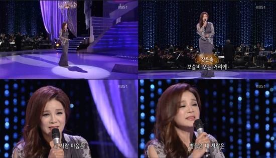 '가요무대' 장은숙, '보슬비 오는 거리'로 중년 감성 사로잡아