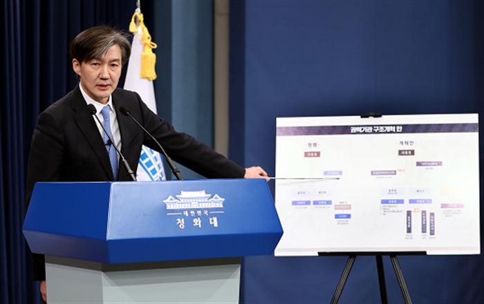 """""""검·경·국정원 3대 권력기관, 권한 나눠 상호 견제토록"""""""