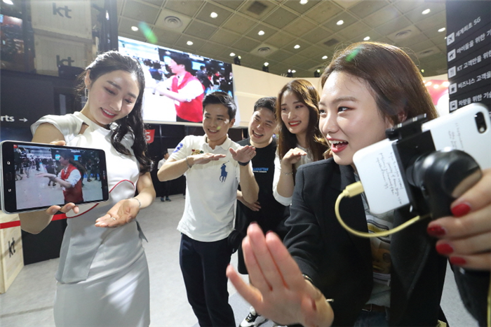 5G 밀집지역 VR·AR, 28㎓가 책임진다