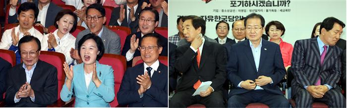 """6·13지방선거환호한 추미애 """"국민의 승리""""…탄식한 홍준표 """"모든 책임은 내가"""""""