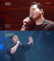 봉구 `불후의 명곡` 첫 단독출연에 민우혁 제치고 최종우승