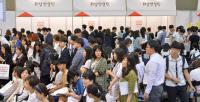 삼성·현대차·LG·롯데·한화·LS 하반기 채용 주요 기준은?…`관련 경험과 역량`