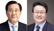 박지원 의원, ¨왜 국민의당 소속 의원만 선고… 그것이 알고 싶다¨