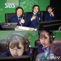컬링요정 이슬비, SBS 올림픽 해설위원 활약… 과거 유치원 교사 이력 눈길