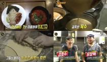 '생활의 달인' 츠케멘 달인, '일본식 국수'의 츠케멘의 색다른 비결… 맛의 비밀과 위치는?