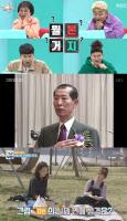 '전참시' 유병재X홍진영 효과, 土 예능 1위… 신승남 '그알' 2위·'1%의 우정' 3위