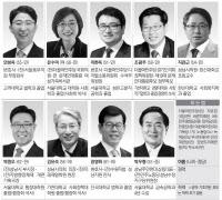 [6·13 지방선거 나요 나!-성남시장]서분당에 둥지 튼 `젊은 유권자` 민심 바로미터