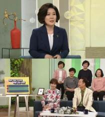 """`아침마당` 백현주 """"조만간 열애설 나온다… 주연 배우 예의주시"""" 깜짝 발언"""