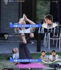 """'살림남2' 미나, 자연임신 위해 108배+물구나무서기… 류필립 """"사랑스럽다"""""""