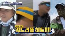 '도시어부' 왕포 첫 쿼드러플? 마닷 '포기'·덕화 '왕조기'·이경규 '제사조기'·그란트 '감성돔'