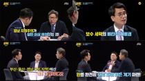 """'썰전' 유시민·박형준 """"6·13 지방선거, 지역주의 깨졌다""""… 서울시장·경기도지사 분석도"""