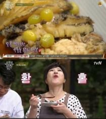 '수미네 반찬' 김수미 전복내장영양밥 레시피? 대추, 표고버섯, 호랑이 콩, 전복, 가마솥 등