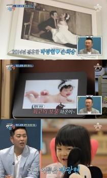 """'아빠본색' 배우 박광현, 아내 손희승 공개 안한 이유? """"본인 이름으로 살게 하고자"""""""
