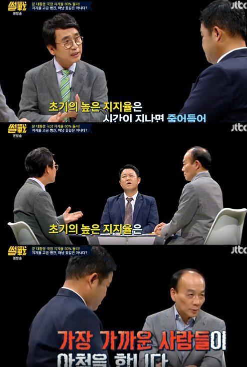 """[TV온에어] '썰전' 유시민, 문재인 지지율 우려 """"'문비어천가' 낯 간지러워"""""""