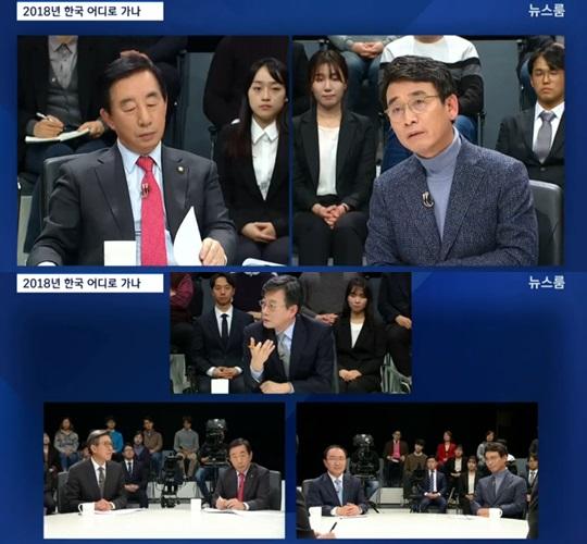 유시민-노회찬, 김성태 의원 ¨한일 위안부 합의 외교기밀 왜 깠냐¨에 발끈 (JTBC 신년토론회)