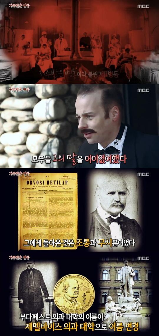 [시선강탈] '서프라이즈' 죽은 뒤 인정 받은 기구한 남자