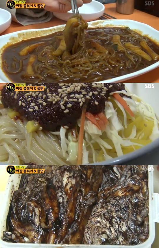 [TV온에어] '생활의달인' 짜장쫄볶이·쫄면, 춘장 김치가 핵심 '환상 맛'