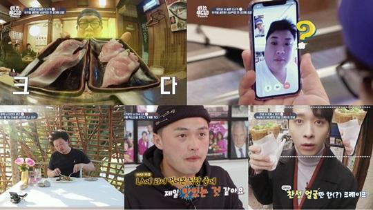 '원나잇 푸드트립' 유민상, 3배 크기 초대형 초밥 먹방 예고