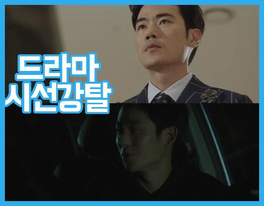 [시선강탈 드라마 Weekly] 김강우·정해인, '심쿵'하게 만드는 배우들
