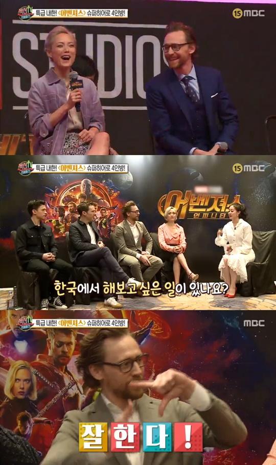 [TV온에어] '어벤져스3' 배우들, 팬서비스부터 '내 마음속에 저장'까지 (섹션TV)