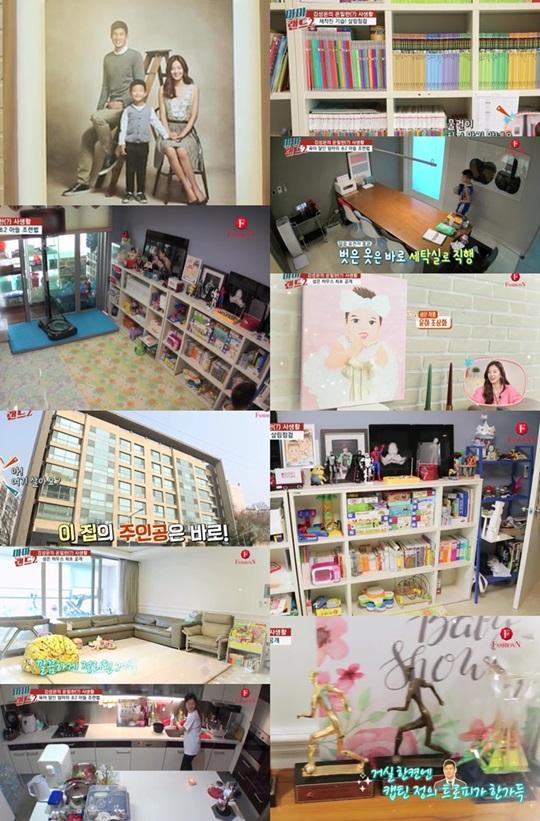 김성은 집공개 자부심 깔끔 인테리어amp도서관 방불케한 책장