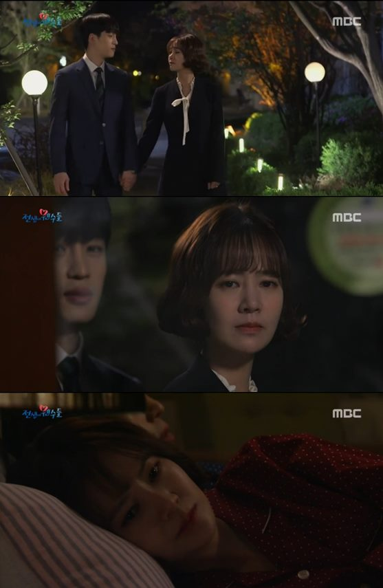 "[TV온에어] '전생에 웬수들' 최윤영, 구원에 ""최수린, 내 존재 폭로하겠대"" 절망"