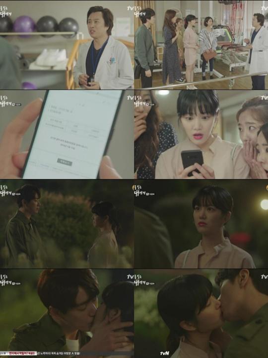 TV온에어 '시를 잊은 그대에게' 이유비 이준혁·정직원 둘 다 가졌다 종영