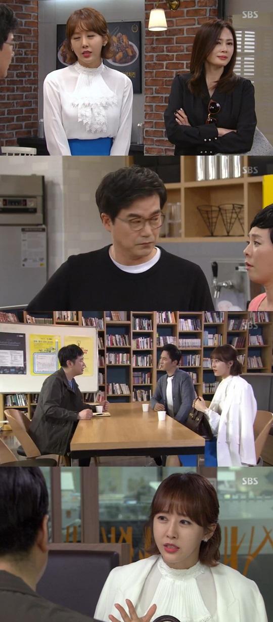 시선강탈 '해피시스터즈' 한영 고미영 재기 위해 동분서주