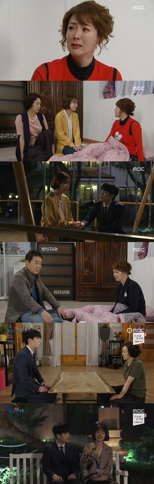 [TV온에어] '전생에 웬수들' 최윤영, 구원 악몽 치료 이유 캐물어 위기 조성