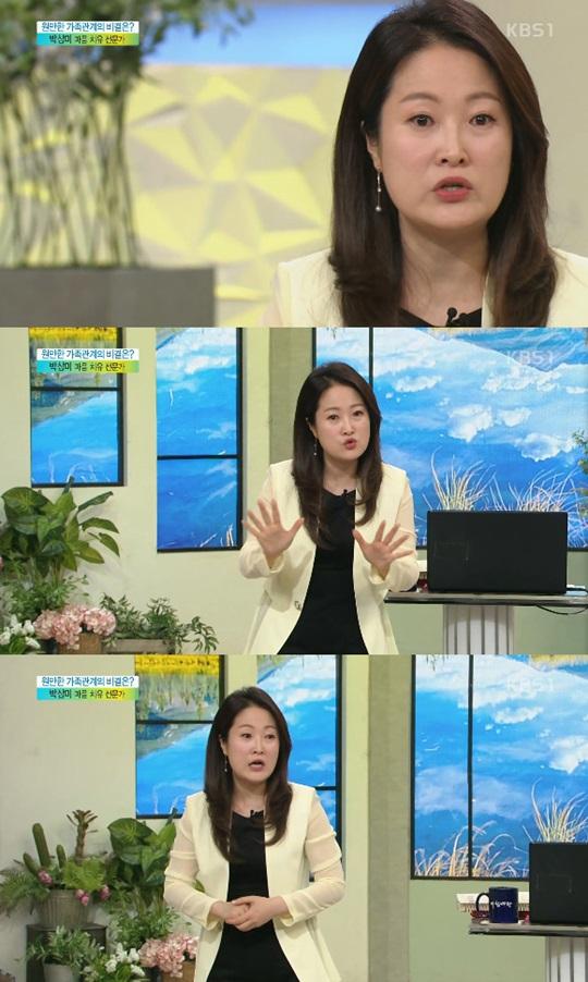 """시선강탈 '아침마당' 박상미 """"40년 간 엄마 칭찬받으려 안간힘 미안하다는 말에 오열"""""""