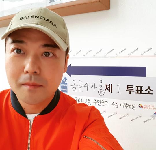 """전현무, 6.13 지방선거 투표 인증 """"후회하지 않게 해주세요"""""""