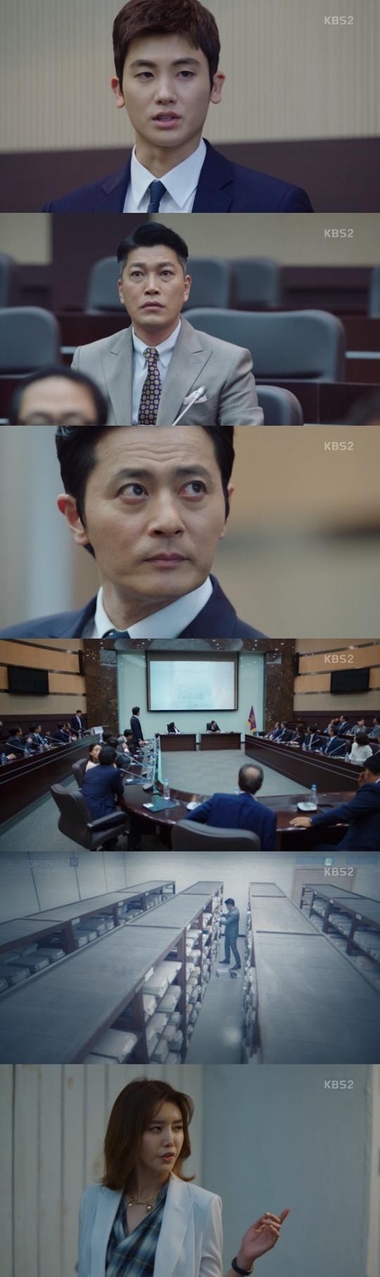 '슈츠' 가짜 변호사 박형식 강&함 직원 모두에게 정체 폭로당해
