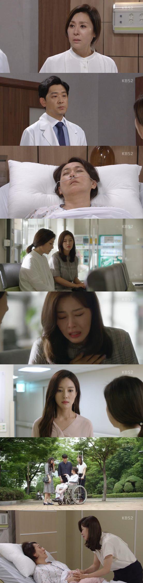 '인형의 집' 박현숙 사망, 박하나·최명길 '동반 오열'