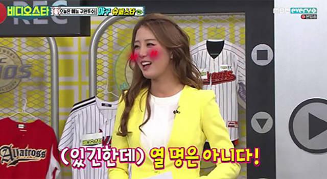 `류현진과 열애` 배지현, 프로야구 선수와 만남? ¨열 명은 아니다¨