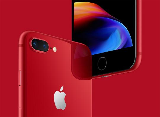 이통3사, 17일부터 아이폰8 레드 스페셜 에디션 판매 돌입종합